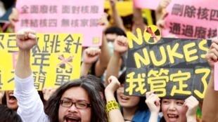 反核抗議人群在台北總統府前2014年4月27日。