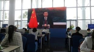 Boao Forum Xi Jinping