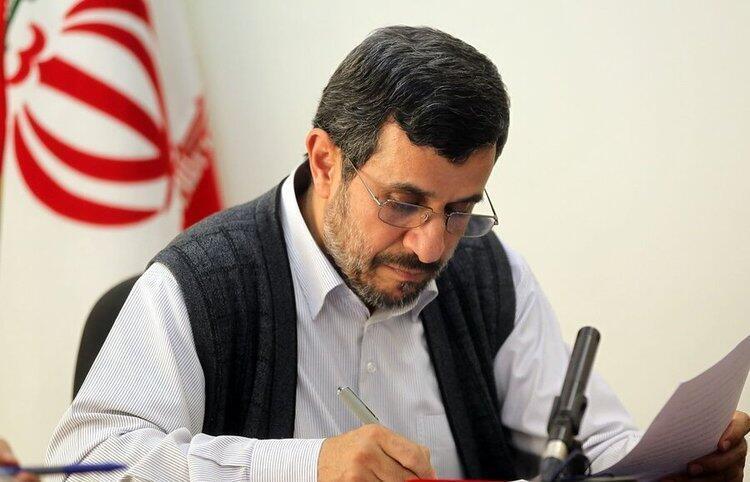 IRAN/ Ahmadinejad
