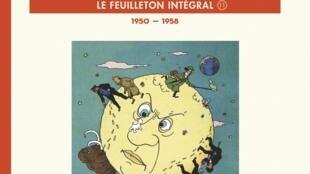 El primer tomo publicado de 'L'intégrale feuilleton', del dibujante belga Hergé.