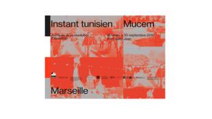 Affiche de l'exposition «Instant Tunisien, Archives de la Révolution»