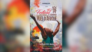Le 36e festival de cinéma Vues d'Afrique se tient sur Internet.