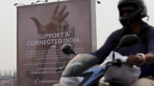 За право въехать в ЕС индийцы платили от 7 до 25 тысяч евро