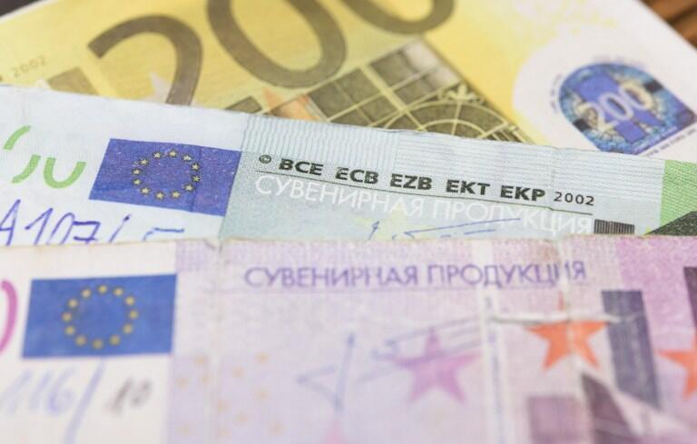 Фальшивая банкнота евро