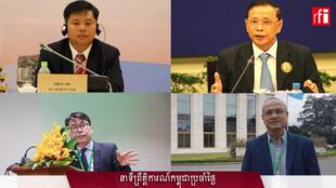 Daily Cambodia Event-Kimhong-12-08-2020