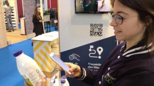 Consumidor pode rastrear origem o produto pelo celular.