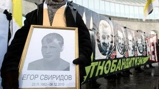 Акция памяти Егора Свиридова, погибшего в драке с кавказцами 06/12/2010