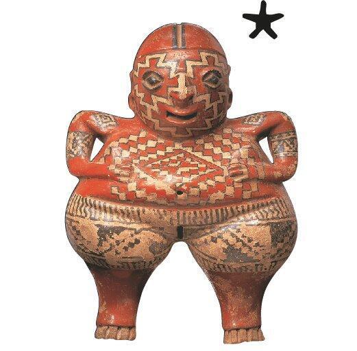 Estatuilla emblema del museo, de la cultura Chupícuaro (Michoacán, México).