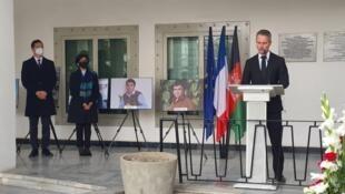 Hommage Kaboul victimes terrorisme