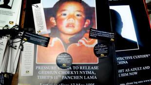 1995年5月17日被失踪的11世班禅更登确吉尼玛