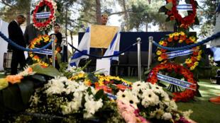 Taron Jana'izar Peres