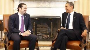 Le Premier ministre libanais, Saad Hariri (G) et le président américain, Barack Obama (D).