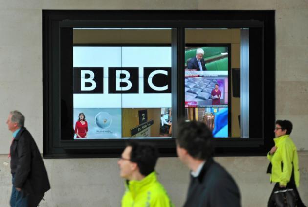 Logo de la BBC à Londres, le 12 novembre 2012