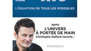 «E=MC2», de Christophe Galfard.