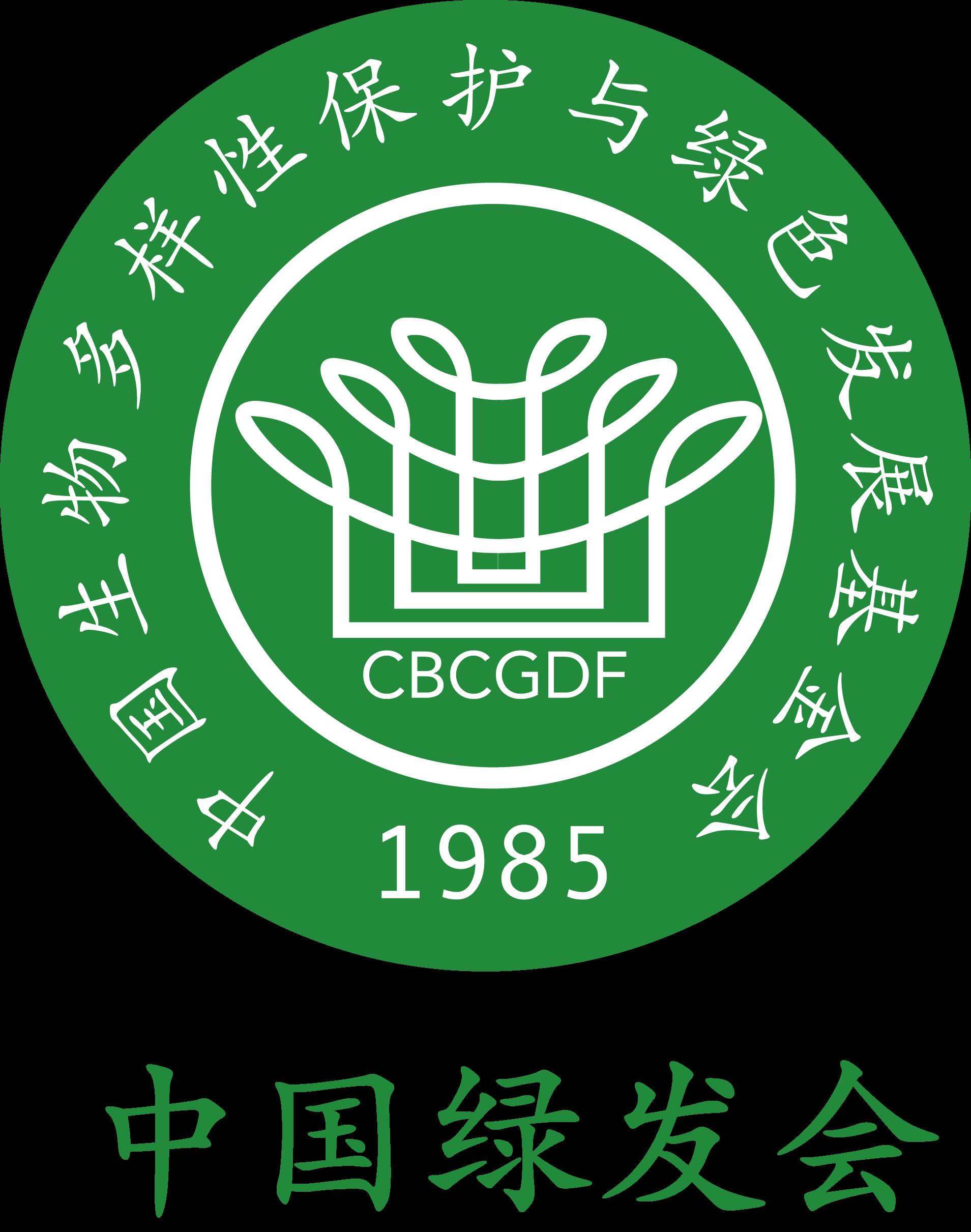 中國綠髮會標識