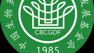 中国绿发会标识
