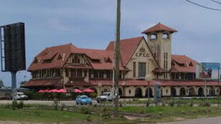 Pointe noire, mji mkuu wa kiuchumi wa Congo Brazzaville.