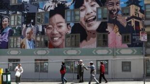 Người châu Á, nhóm di dân lớn nhất tại Hoa Kỳ.