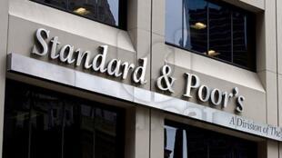 Fachada da Standard & Poor's, em Nova York.