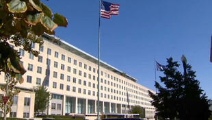 美国国务院办公楼