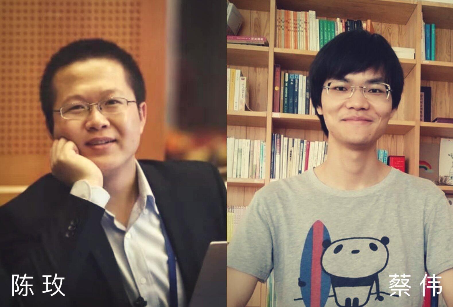 Chine - Droits de l'homme Chen Mei - Cai Wei