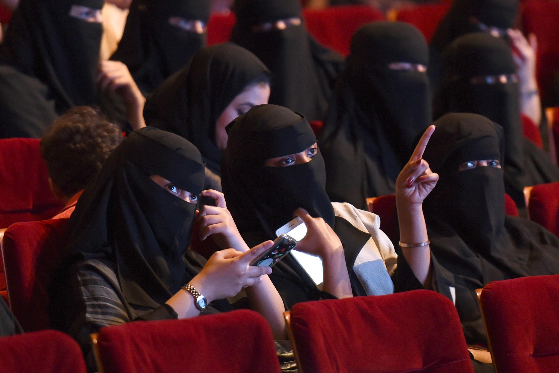 Des femmes saoudiennes assistent, le 20 octobre 2017, à une compétition de courts-métrages organisée à Riyad (photo d'illustration).
