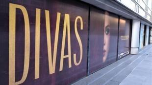 Suite au déconfinement annoncé en France, « Divas », la grande exposition dédiée aux divas arabes, pourra ouvrir le 19 mai à l'Institut du monde arabe à Paris.  © Siegfried Forster / RFI