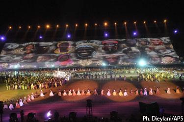 Ouverture du 3e Festival mondial des arts nègres, au stade Léopold Sédar Senghor, à Dakar, le 10 décembre 2010.