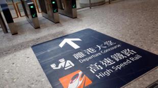 西九龍廣深港高鐵站入口處。攝於2018年7月26日