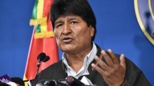 Shugaban Bolivia Evo Morales mai murabus