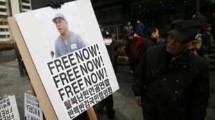 Người biểu tình đòi trả tự do cho các công dân Mỹ bị bắt cóc - Reuters