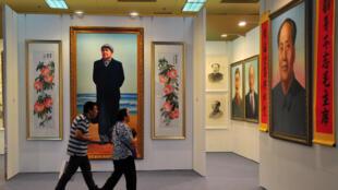 Triển lãm về Mao Trạch Đông tại trung tâm triển lãm Bắc Kinh, nhân kỷ niệm 40 năm ngày mất. Ảnh chụp ngày 03/09/2016.