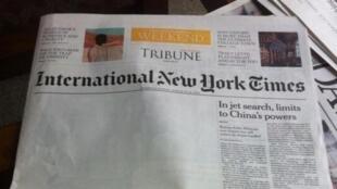 صفحۀ سفید نیویورک تایمز بینالمللی که در پاکستان منتشر شد