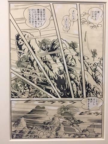 Com Tezuka, os quadrinhos saem dos quadrinhos.