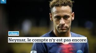 """""""Neymar ainda não convenceu"""", avalia o jornal Le Parisien deste sábado (18)."""
