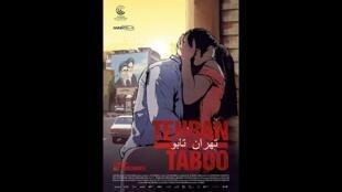 «Téhéran Tabou » est un film réalisé par Ali Soozandeh.