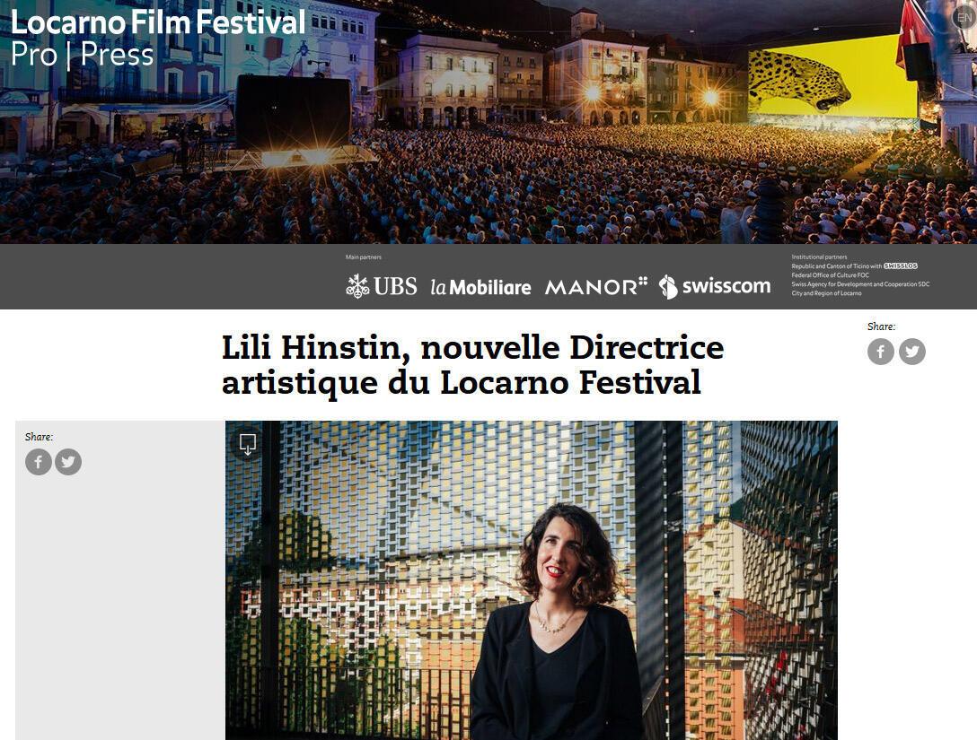 Capture d'écran du Locarno Film Festival (Pro/Press).