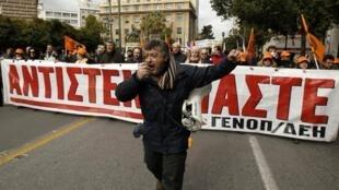 Membros do Sindicato de Servidores Públicos da Grécia fazem manifestação nesta quinta-feira, em Atenas, contra o desemprego e a situação de crise no país.