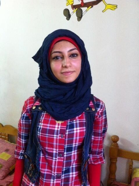 Huda al Sadi, étudiante de 21 ans à Gaza.
