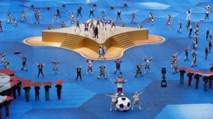 Lễ bế mạc Cúp bóng đá thế giới 2018, tại sân vận động Luzhniki, Matxcơva, Nga, trước trận chung kết Pháp-Croatia, ngày 15/07/2018