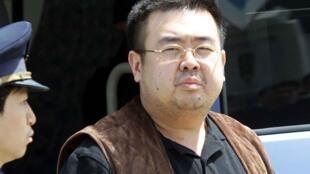 Kim Jong-nam a été tué avec un agent neurotoxique en Malaisie, le 13 février dernier.
