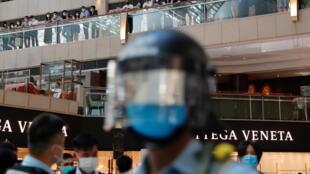Hong Kong - police - manifestation - loi - sécurité