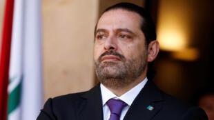 Waziri wa zamani wa Lebanon  Saad Hariri