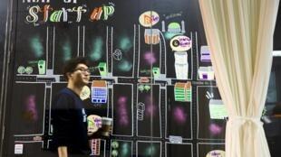 """""""Bản đồ Start-up"""" của Google Campus, tại Seoul. Ngày 08/05/2015."""