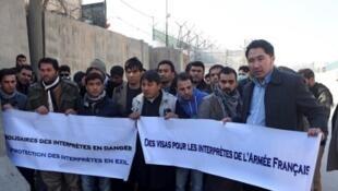 Des ex-interprètes afghans de l'armée française manifestent à Kaboul, le 10 janvier 2017.