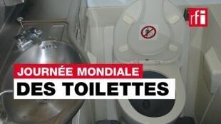 Journée Mondiale des toilettes.