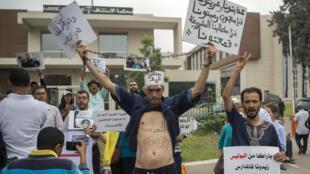 Soutiens aux prévenus du mouvement Hirak devant le tribunal de Casablanca le 17 octobre 2017.
