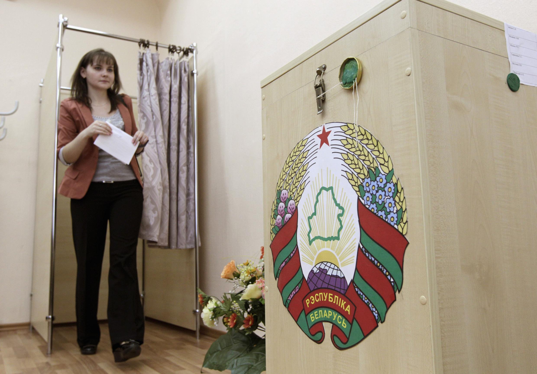 Досрочные выборы в Минске 19/09/2012