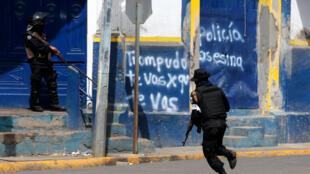 """Nicarágua: Oposição fala em """"Operação limpeza"""""""