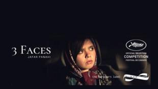 """قرار است  فیلم """"سه رخ"""" تازهترین ساخته جعفر پناهی، در بخش رقابتی هفتاد و یکمین دوره جشنواره فیلم کن به نمایش درآید."""